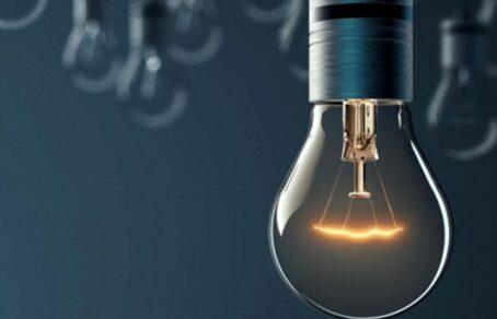 Elektrik fiyatlarına büyük zam!